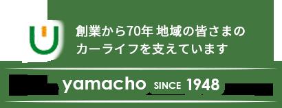 YAMACHO SINCE 1948